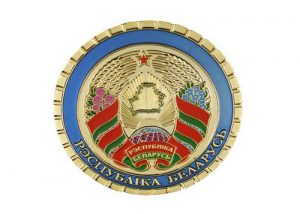 christian challenge coins Jesus coin