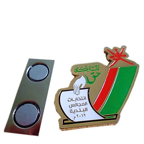 magnetic graduation pins