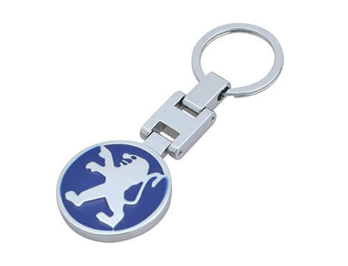 Wholesale BMW car keyring